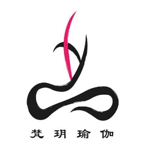 会长单位——梵玥瑜伽